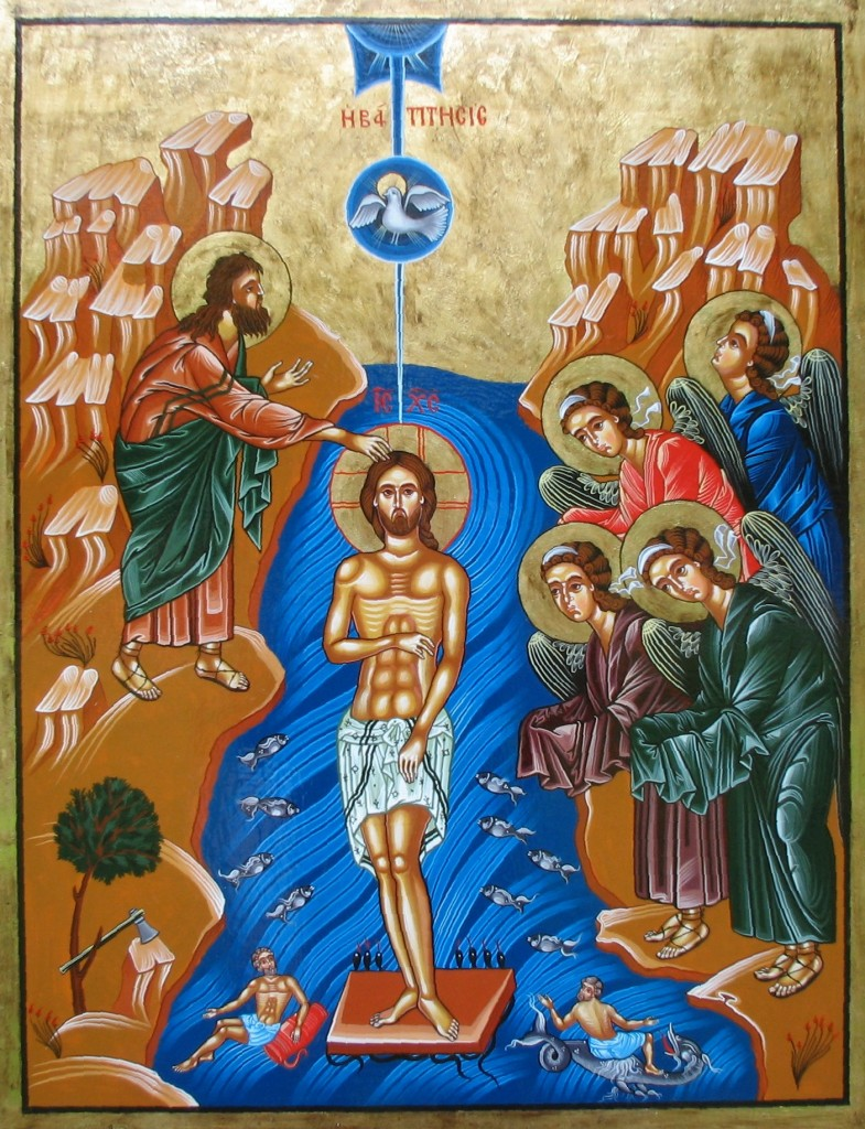 Icon of Jesus' Baptism